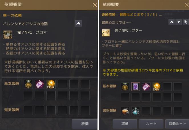 f:id:ash12dekoboko:20200701024601p:plain