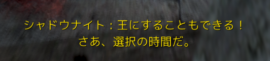 f:id:ash12dekoboko:20200717061432p:plain