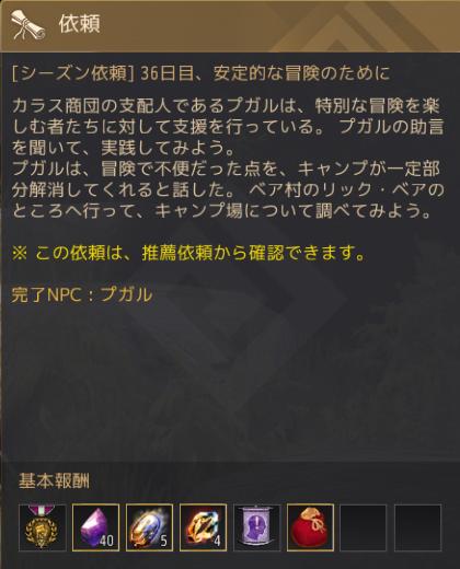 f:id:ash12dekoboko:20200728233618p:plain