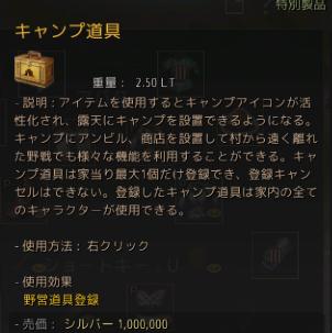 f:id:ash12dekoboko:20200729002019p:plain