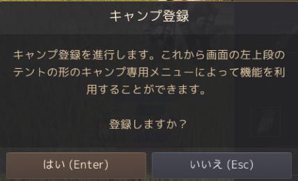 f:id:ash12dekoboko:20200729002212p:plain