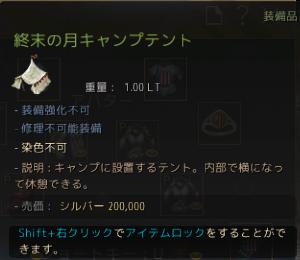f:id:ash12dekoboko:20200729002914p:plain