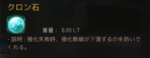 f:id:ash12dekoboko:20200802180936p:plain