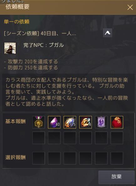 f:id:ash12dekoboko:20200805001456p:plain