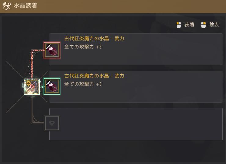 f:id:ash12dekoboko:20200805003344p:plain