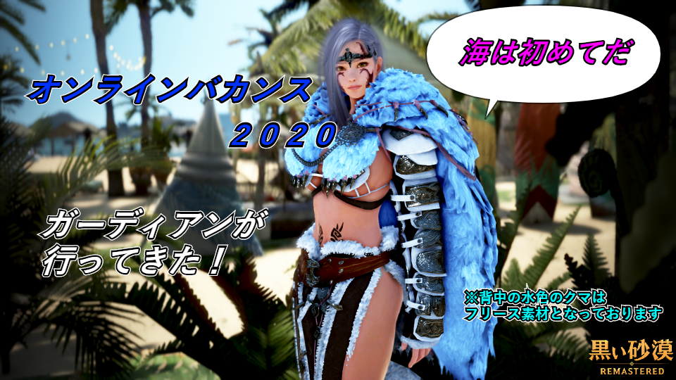 f:id:ash12dekoboko:20200808030037p:plain