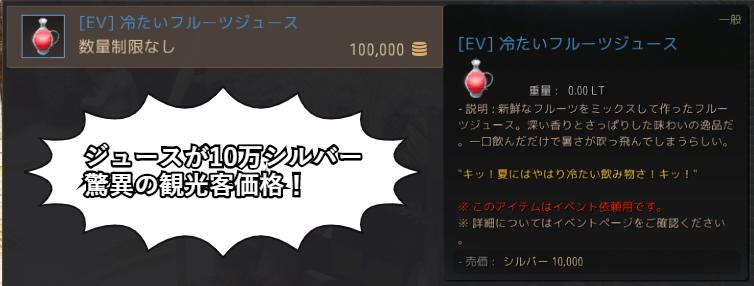 f:id:ash12dekoboko:20200808032950p:plain