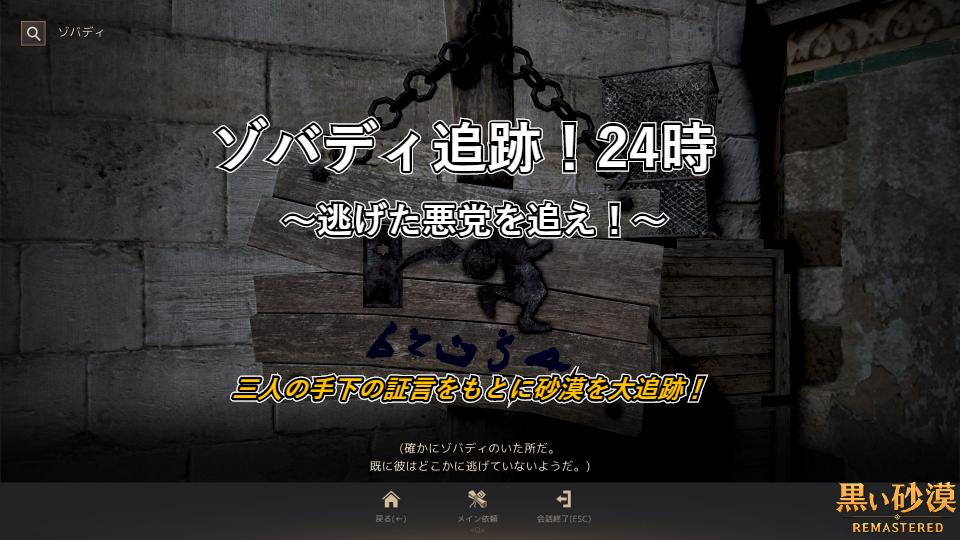 f:id:ash12dekoboko:20200808192831p:plain