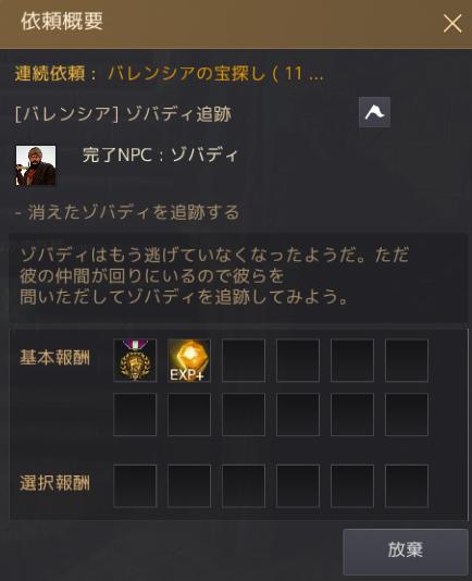 f:id:ash12dekoboko:20200808194736p:plain