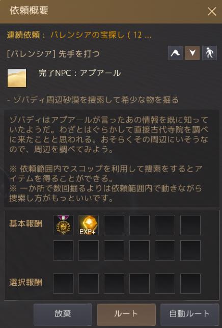 f:id:ash12dekoboko:20200808202400p:plain