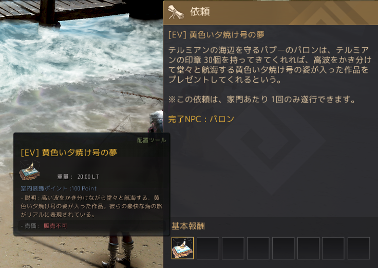 f:id:ash12dekoboko:20200809025325p:plain