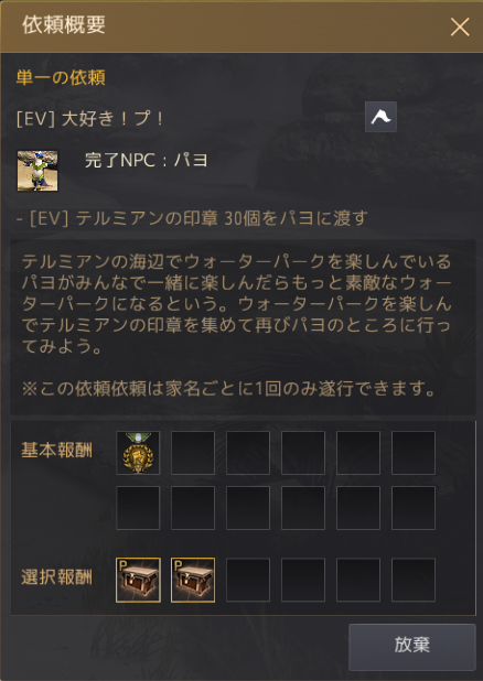 f:id:ash12dekoboko:20200809025551p:plain