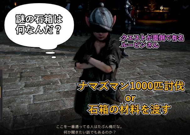 f:id:ash12dekoboko:20200812010245p:plain