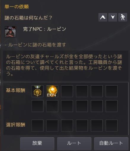 f:id:ash12dekoboko:20200812010637p:plain