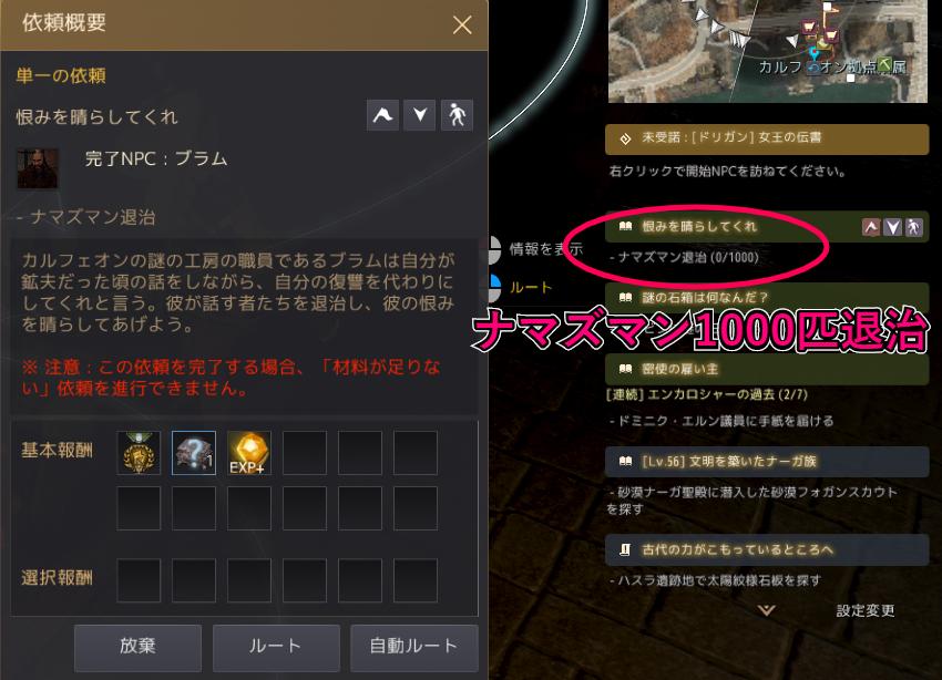 f:id:ash12dekoboko:20200812013440p:plain