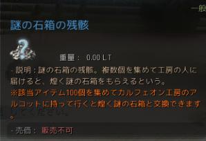 f:id:ash12dekoboko:20200812032551p:plain