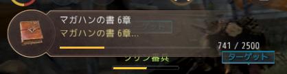 f:id:ash12dekoboko:20200822223046p:plain