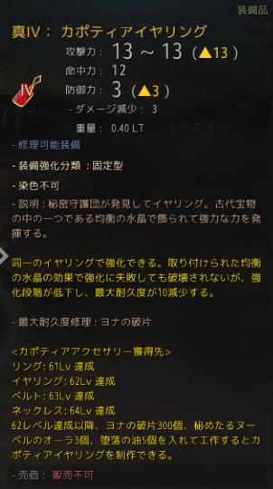 f:id:ash12dekoboko:20200823001331p:plain