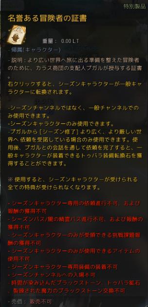 f:id:ash12dekoboko:20200824235026p:plain