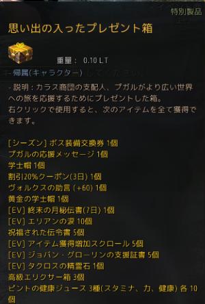 f:id:ash12dekoboko:20200825000848p:plain