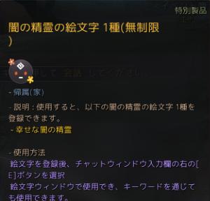 f:id:ash12dekoboko:20200825001052p:plain