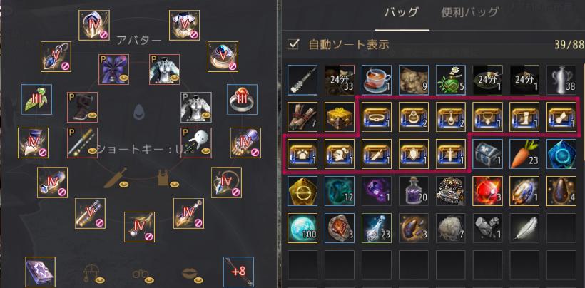 f:id:ash12dekoboko:20200825001702p:plain