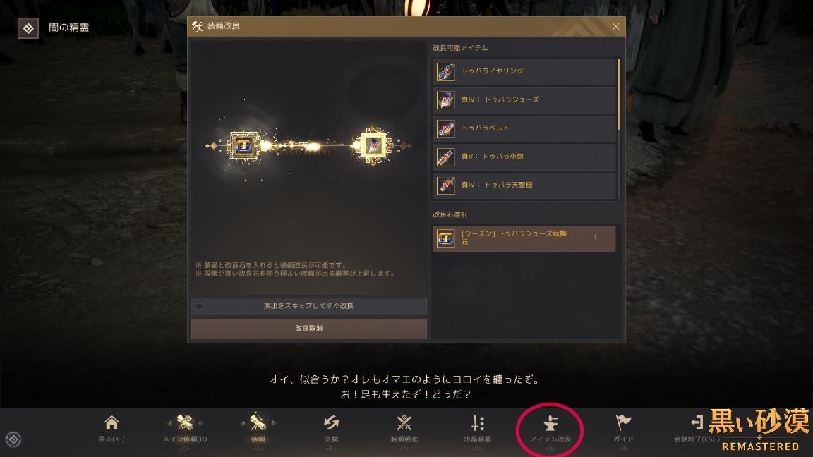 f:id:ash12dekoboko:20200825002215p:plain