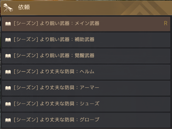 f:id:ash12dekoboko:20200825002739p:plain