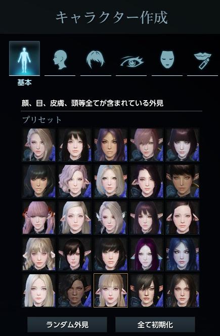 f:id:ash12dekoboko:20200928023343p:plain