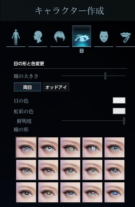 f:id:ash12dekoboko:20200928024516p:plain