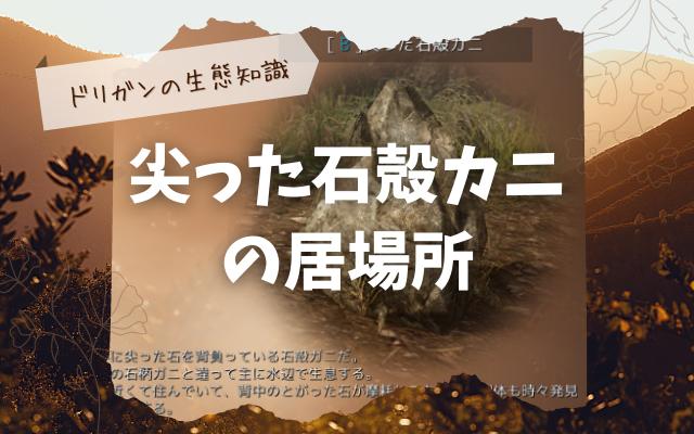 f:id:ash12dekoboko:20201201181824p:plain