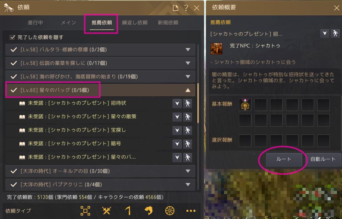 f:id:ash12dekoboko:20201202174514p:plain