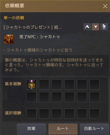 f:id:ash12dekoboko:20201202175311p:plain