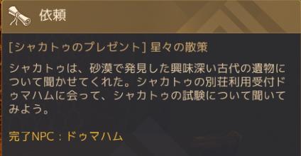 f:id:ash12dekoboko:20201202182523p:plain