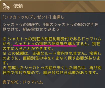 f:id:ash12dekoboko:20201202183553p:plain