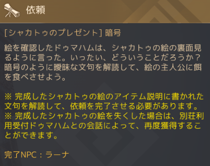 f:id:ash12dekoboko:20201203104222p:plain