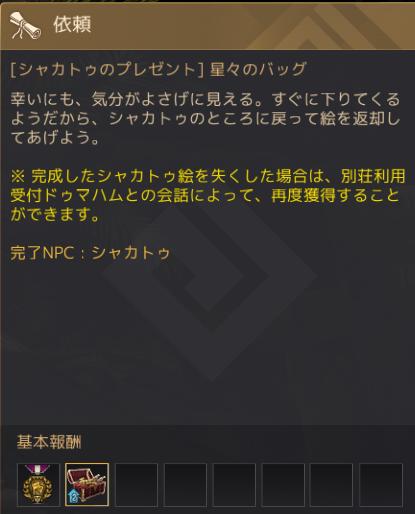 f:id:ash12dekoboko:20201203110309p:plain