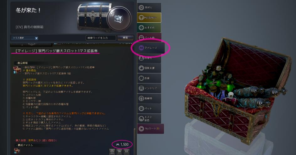 f:id:ash12dekoboko:20201212172418p:plain