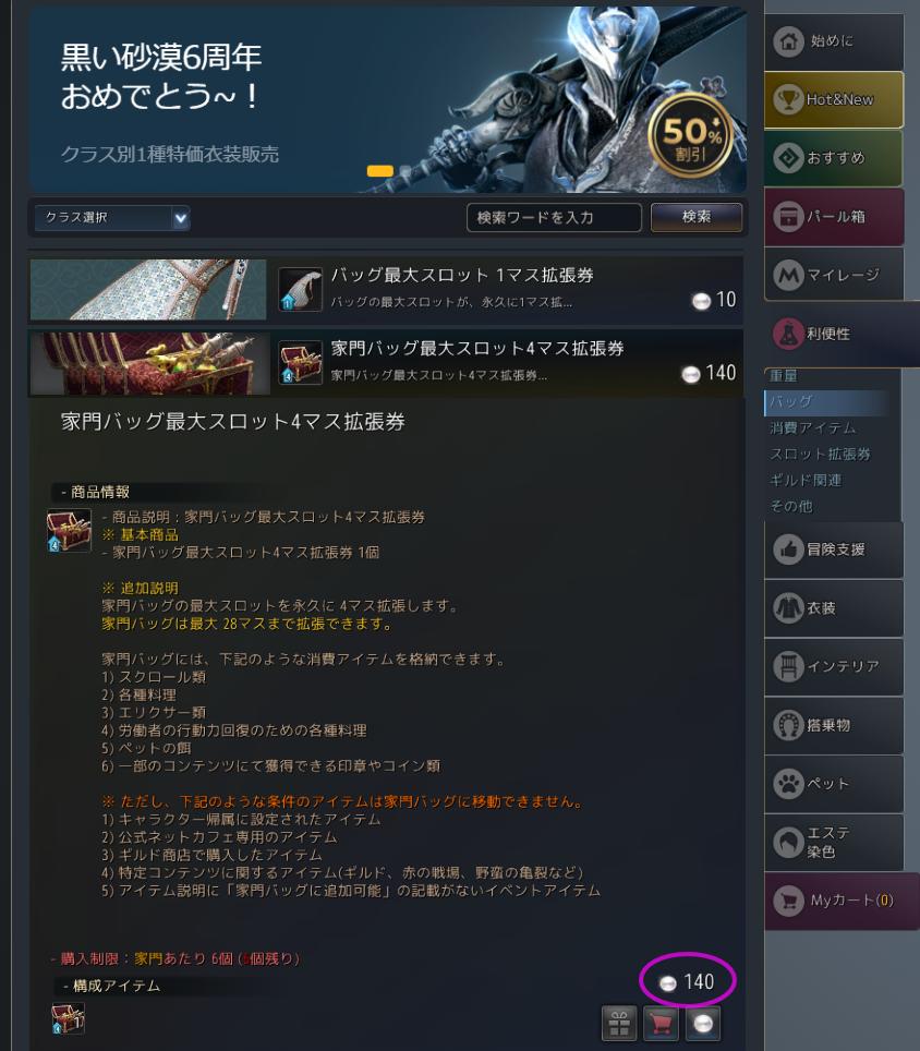 f:id:ash12dekoboko:20201213231000p:plain