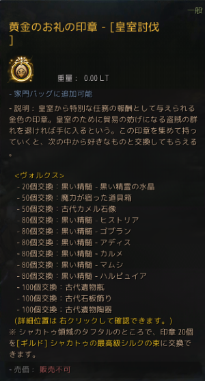 f:id:ash12dekoboko:20201216002741p:plain