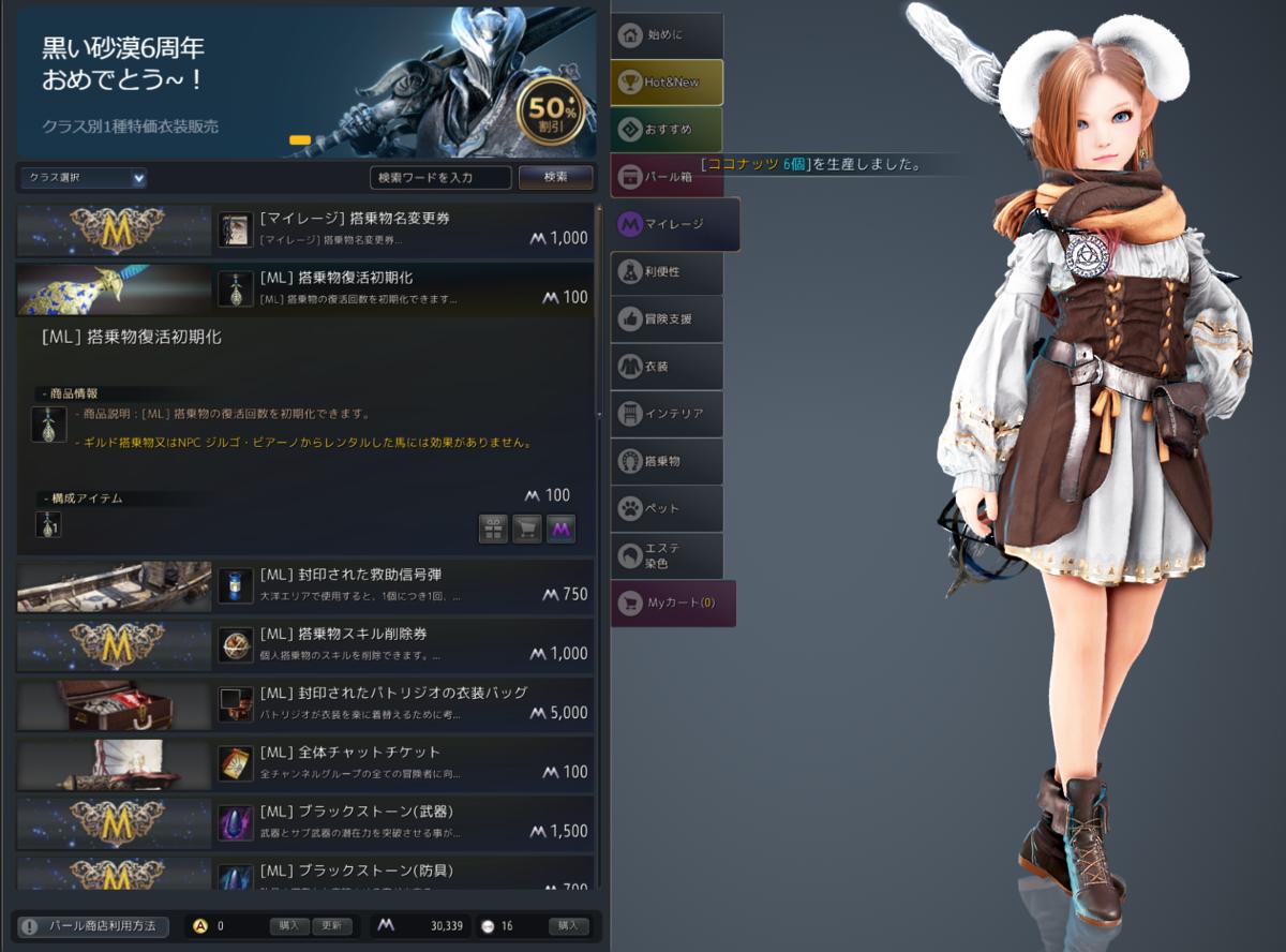 f:id:ash12dekoboko:20201216011648p:plain