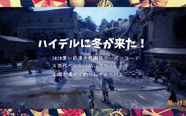 f:id:ash12dekoboko:20201216204632p:plain