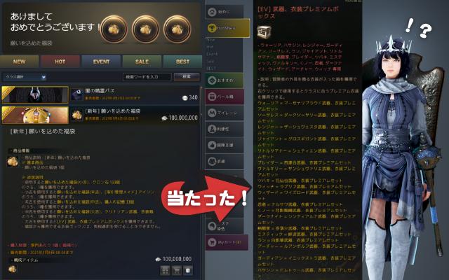 f:id:ash12dekoboko:20210101235138p:plain