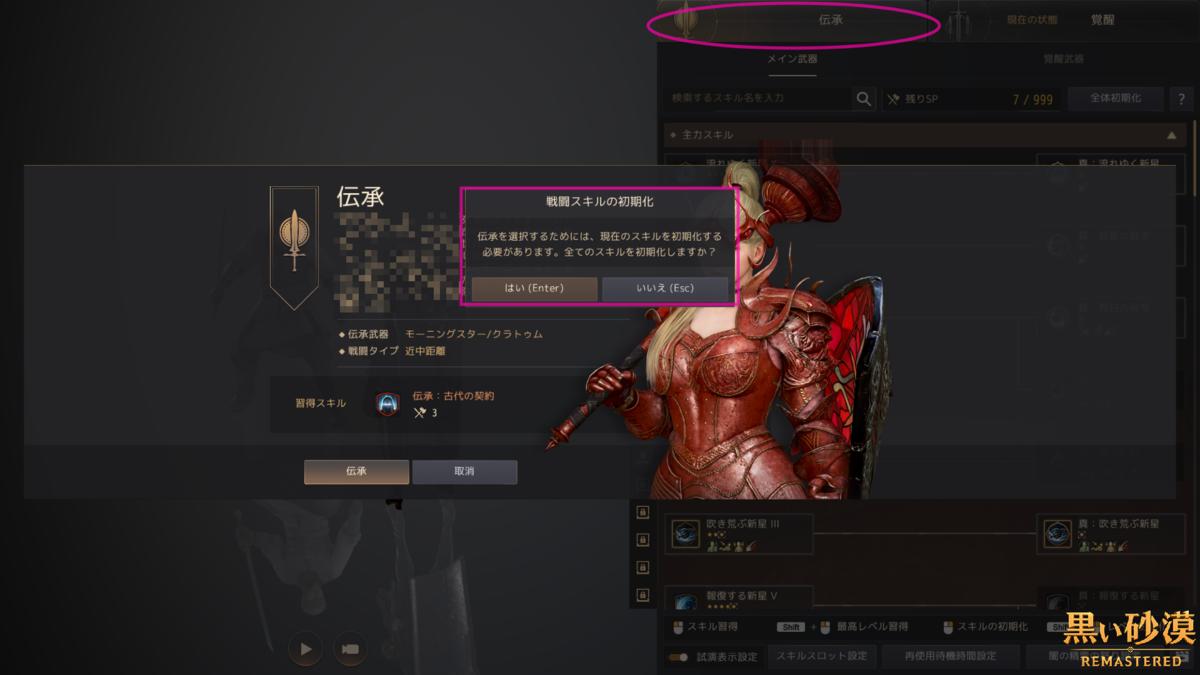 f:id:ash12dekoboko:20210109024316p:plain