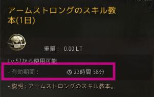 f:id:ash12dekoboko:20210109030228p:plain