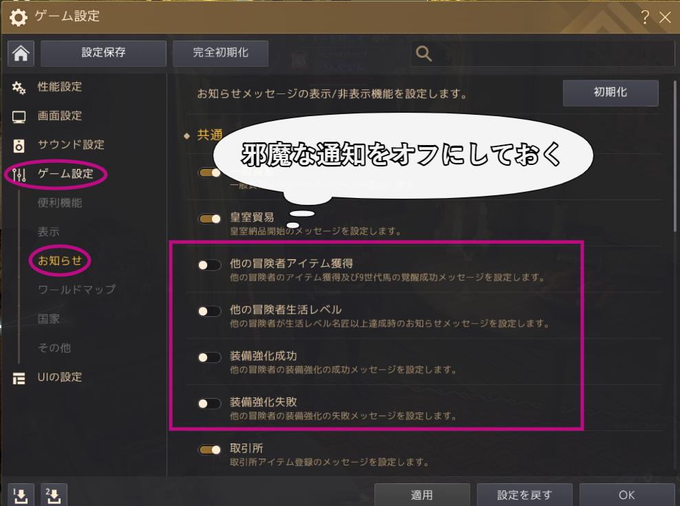 f:id:ash12dekoboko:20210109041351p:plain