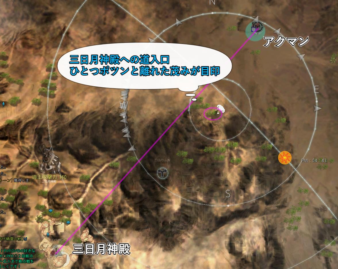 f:id:ash12dekoboko:20210208030500p:plain