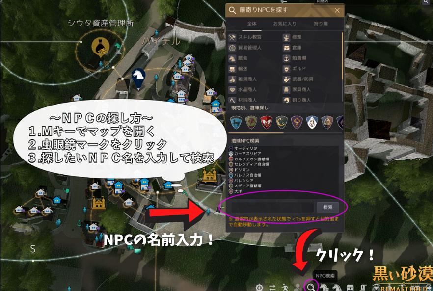 f:id:ash12dekoboko:20210208042545p:plain