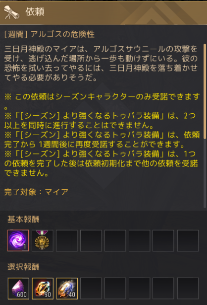 f:id:ash12dekoboko:20210208051728p:plain