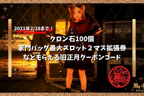 f:id:ash12dekoboko:20210213080015p:plain